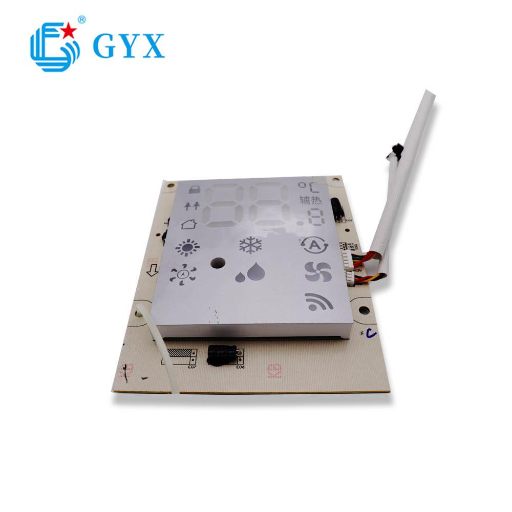 制冷空调PCBA加工带指示LED数码管大小家电控制板