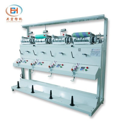 GH018-D 280 Type High Speed Large Volume Bobbin Winding Machine