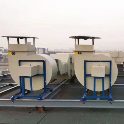 PP daught Fan Centrifugal blower