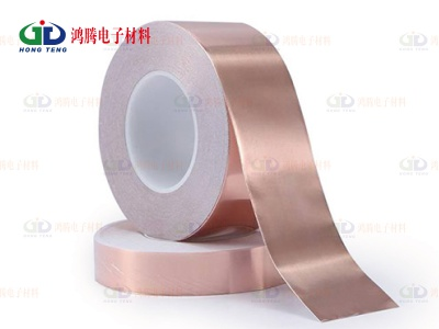 Copper foil tape series
