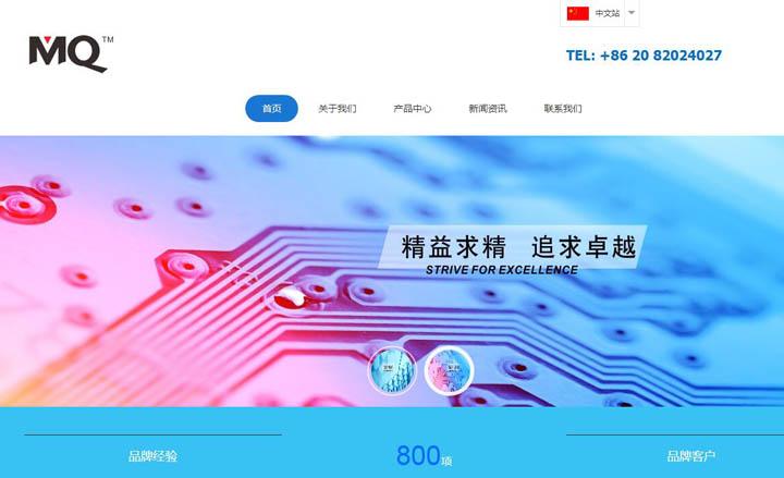 广州明谦电子中英双语企业官网